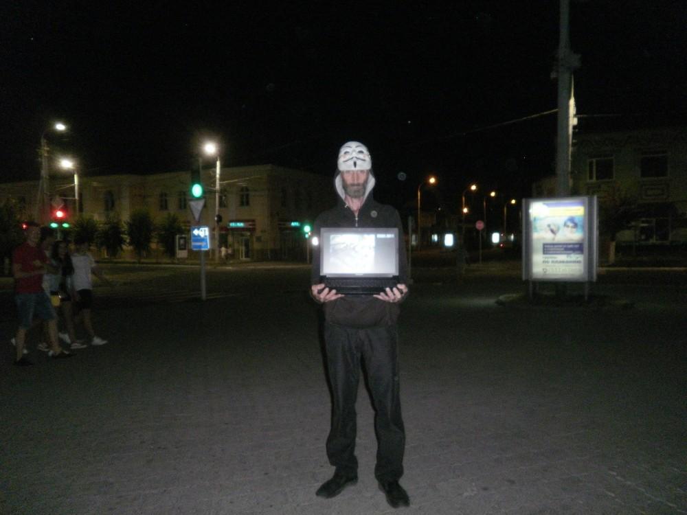 Белоусов Приднестровье Куб правды