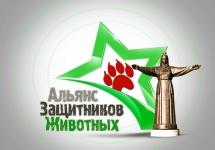 3D-Star-Logo_Che1