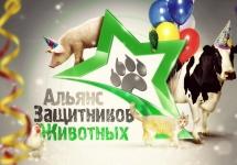 logo_happy_birthday