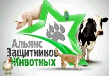 logo_with_animals