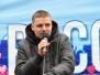 Всероссийская акция Россия за защиту животных - Москва - 02.04.2017
