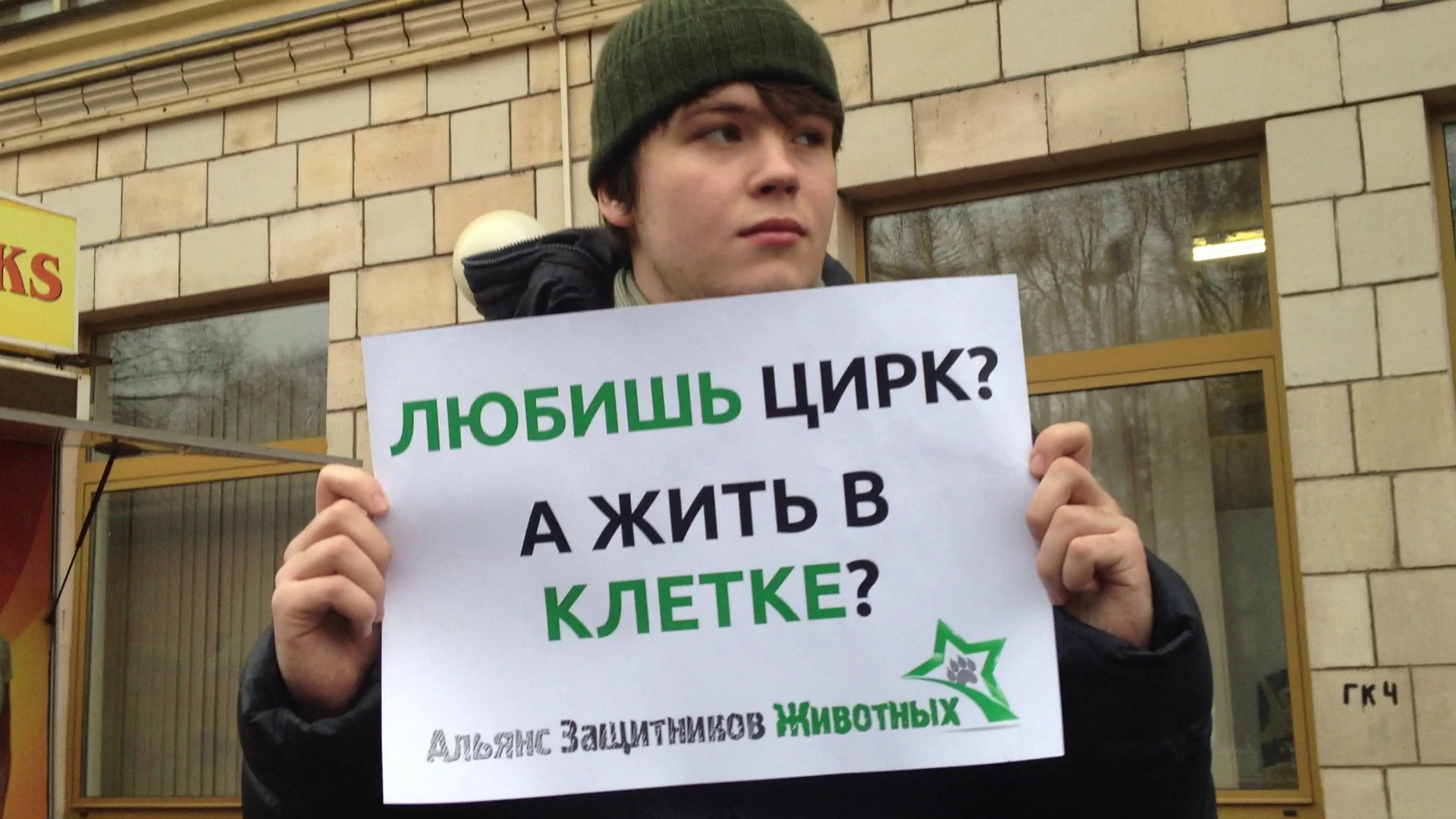 Оккупай Запашных – 06.01.2014
