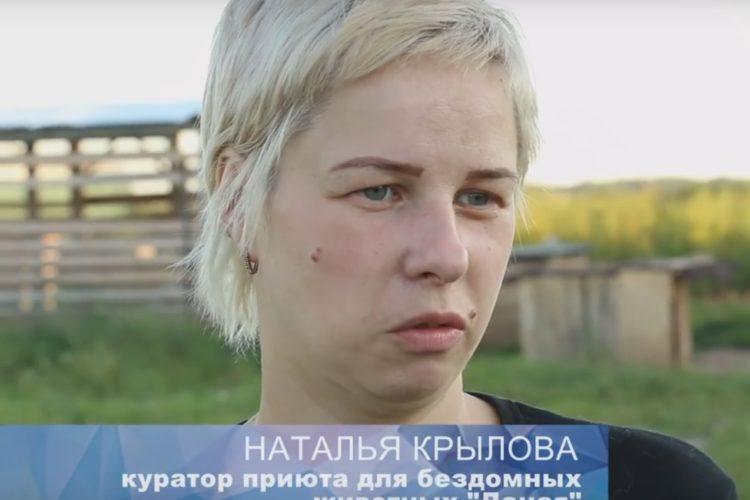 """Видеорепортаж о Дмитровском приюте """"Даная"""""""