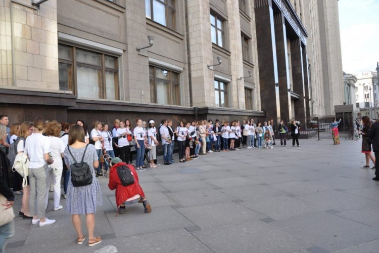 Флэшмоб у Госдумы за принятие закона – 28.06.2017