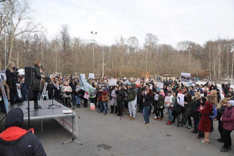 Митинг за гуманный закон 12.03.2017