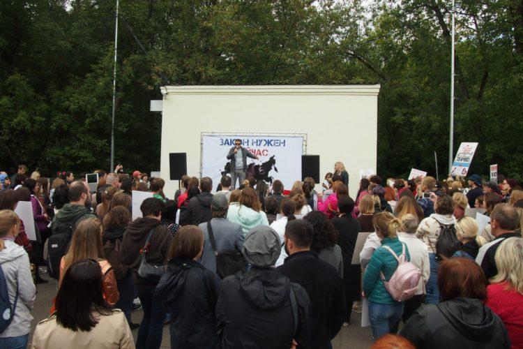 """Всероссийский митинг """"Закон нужен сейчас!"""" – Москва – 16.09.2017"""