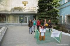 Акция у Министерства культуры — 04.04.2019