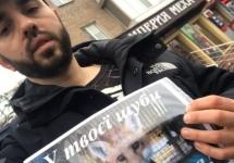 Антимех-в-Кривом-Роге