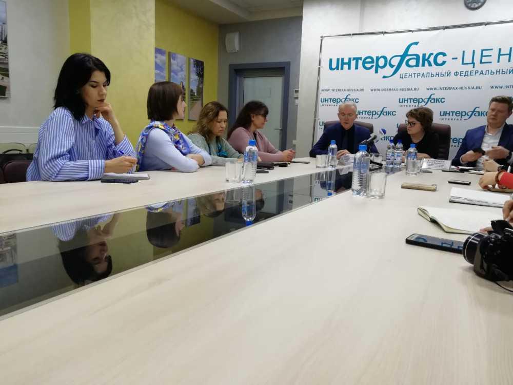 Конференция-в-белгородском-Интерфаксе