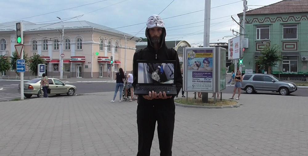 Куб Приднестровье Бендер