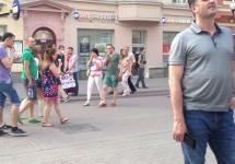 vlcsnap-2014-06-08-00h34m43s254