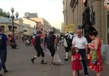 vlcsnap-2014-06-08-00h35m27s239
