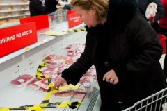 «It's Not Food, It's Violence» — 07.12.2014 Москва