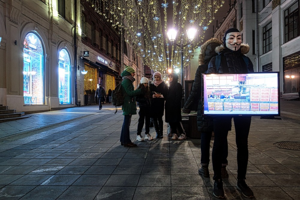 Куб-01.03.20-в-Москве