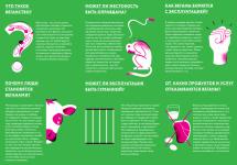 Vegan_leaflet