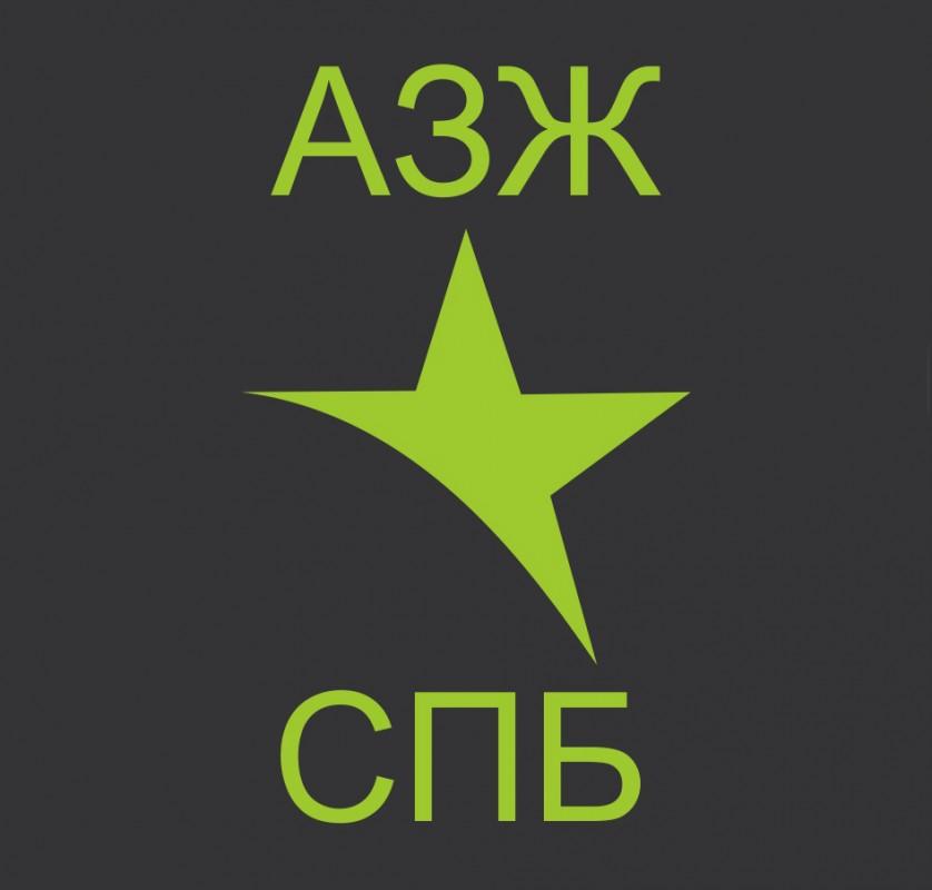 2D-Star-Logo_Spb.jpg
