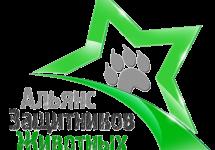 3D-Star-Logo_png