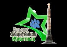 3D-Star-Logo_Minsk.png