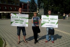 Мы все Земляне - Воронеж 24.08.2013