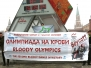 Олимпиада на крови - 08.02.2014