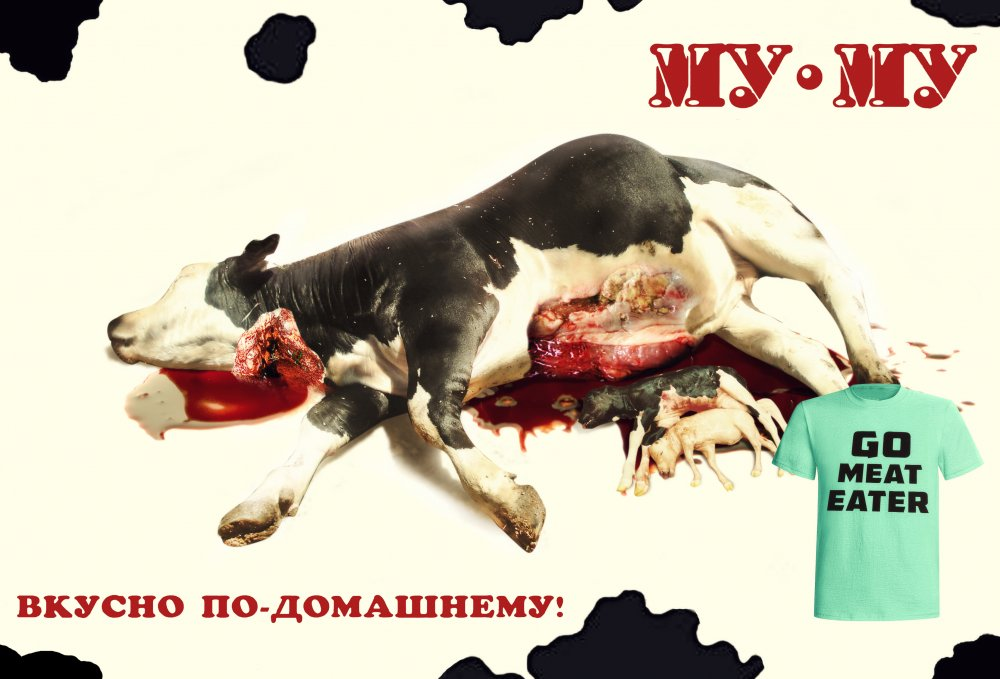 my_my_poster