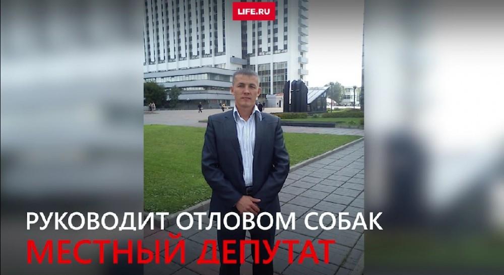 Фанур Давлетбаев руководит отловом собак Стерлитамака баллотируется в Курултай от СР