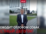 Ситуация в Башкирии - Стерлитамак