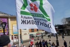 """Всероссийская акция \""""Закон нужен сейчас!\"""" - 14.04.2018"""