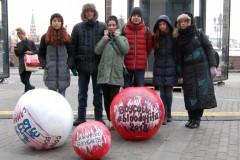 За ЧМ2018 без убийств - 24.02.2018