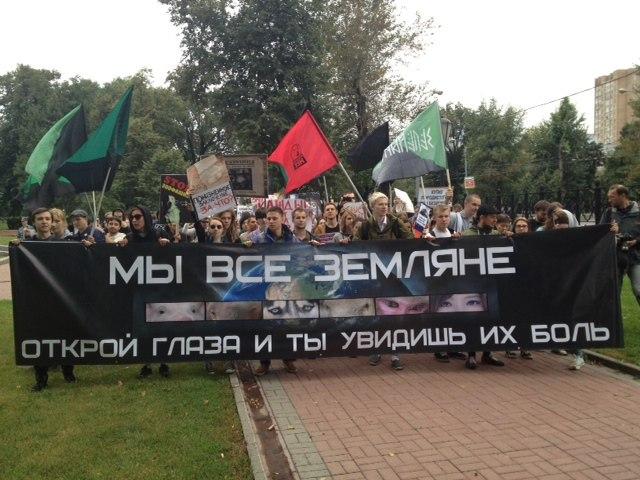 Мы все Земляне – Москва 24.08.2013
