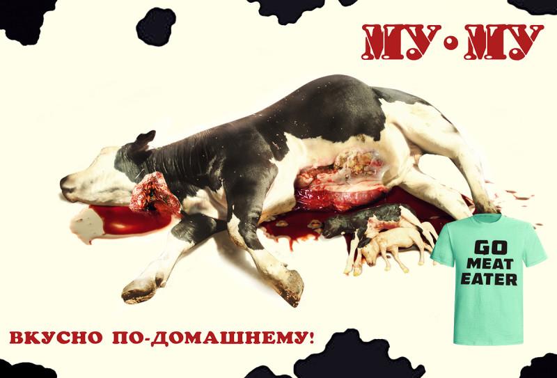 mymy_poster