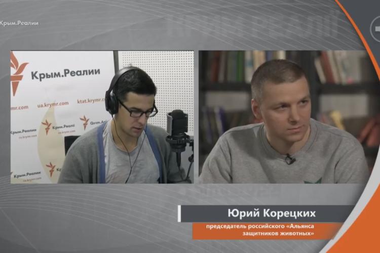 """Эфир на радио """"Крым.Реалии"""" — 26.09.2018"""