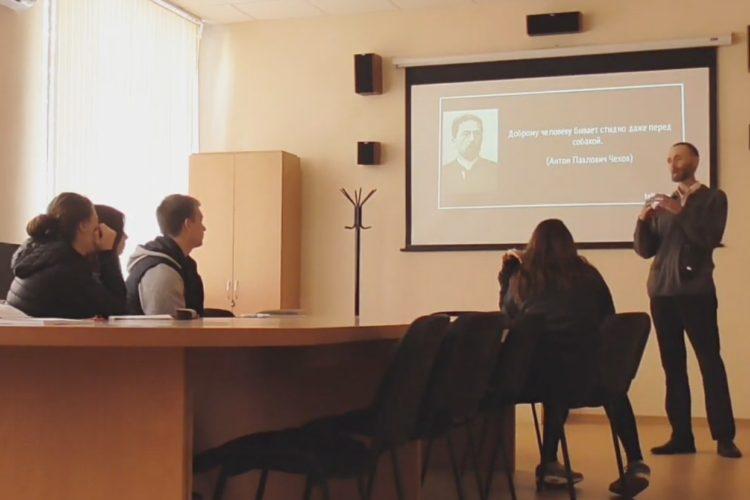 Лекция Дмитрия Белоусова в ПГУ — 29.09.2018