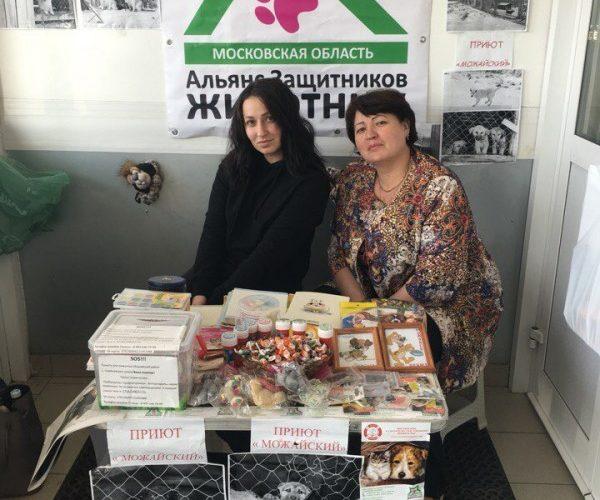 "Акция ""Полная миска"" — 04.05.2018"