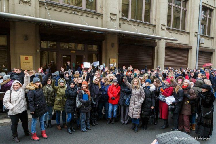 """Акции против легализации """"вольерной"""" охоты — 09.02.2019"""