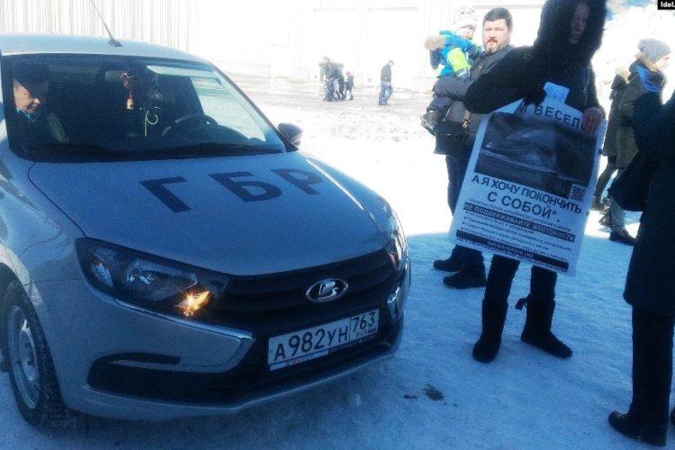 Пикет против передвижного дельфинария в Самаре — 03.03.2019