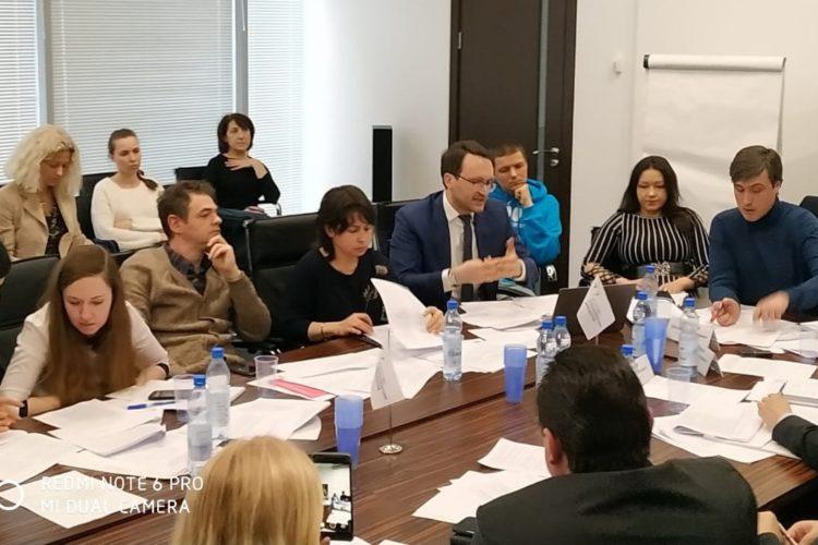 Заседание экспертной группы по вопросам подзаконных актов — 28.02.2019
