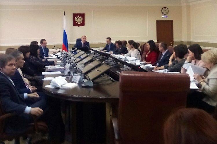 Заседание в Министерстве природных ресурсов — 28.03.2019