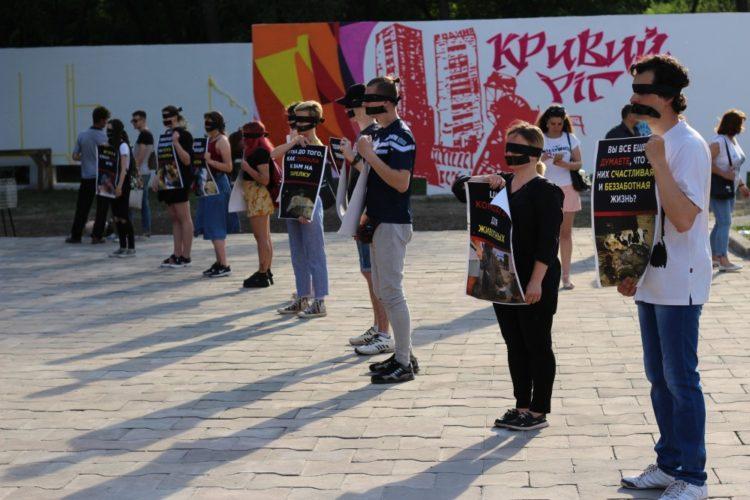 """Акция """"Животные — не ресурс"""" в Кривом Роге — 18.05.2019"""