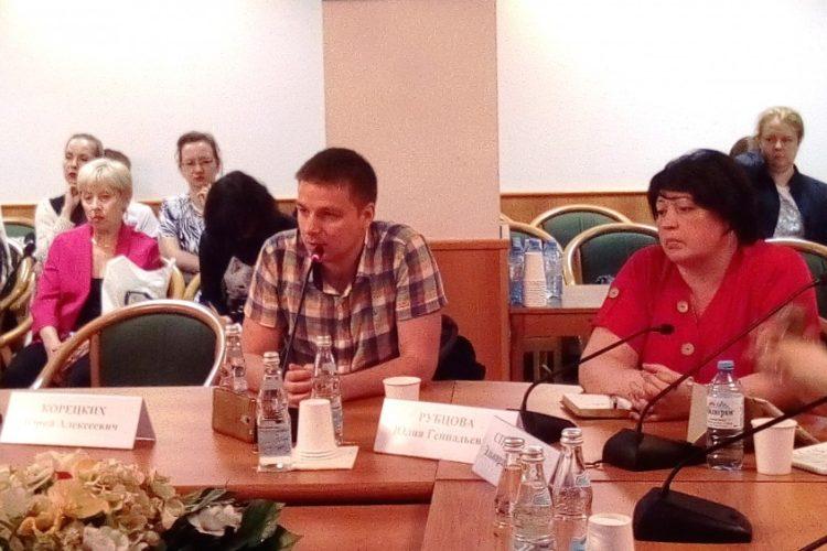Круглый стол в ГД по подзаконным актам к ФЗ №498 — 13.06.2019
