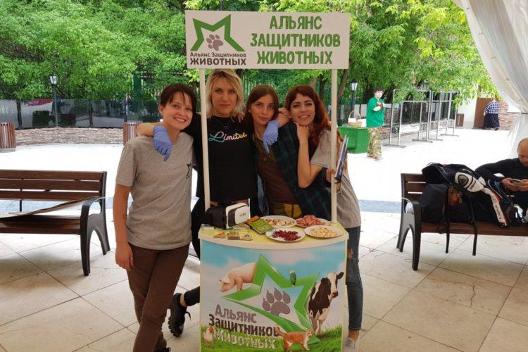 Инфо-стенд на фестивале в Сокольниках — 01-02.06.2019