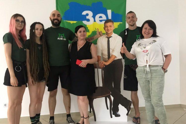 Встреча с кандидатами в депутаты в Кривом Роге — 02.07.2019