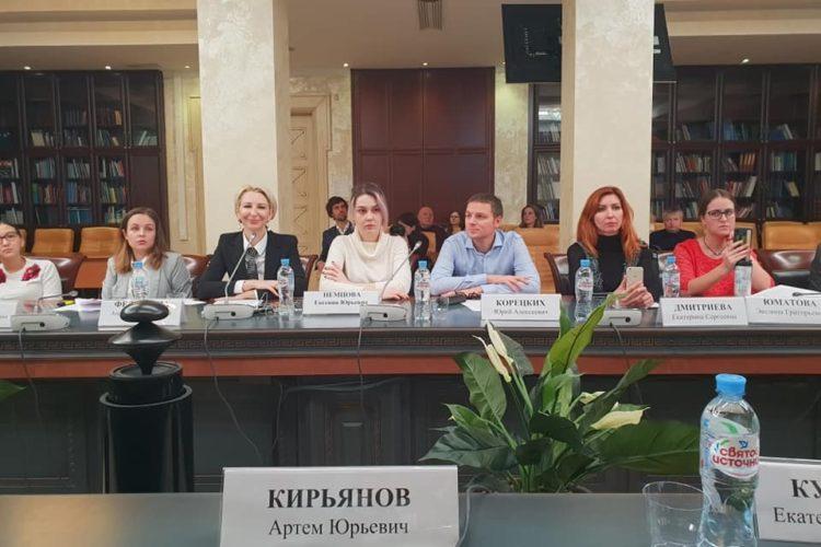 Круглый стол в Общественной палате — 15.11.2019