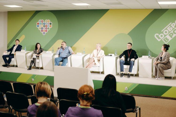Юрий Корецких на Международном Форуме Добровольцев в Сочи — 03.12.2019