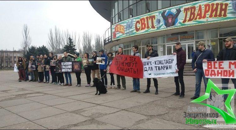 """""""Цирк без животных"""" в Кривом Роге — 13.03.2016"""