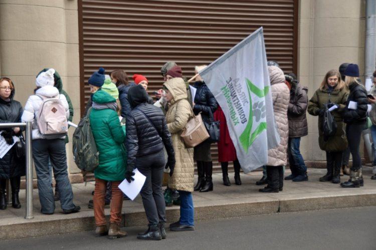 Живая линия против легализации вольерной охоты — 15.02.2020