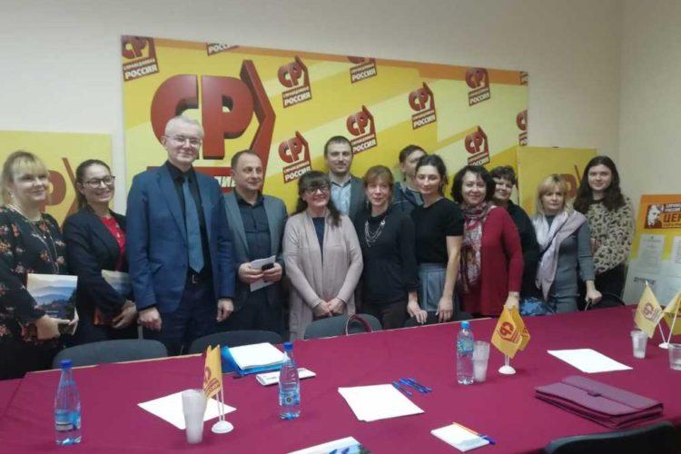 Круглый стол в Белгороде — 14.02.2020