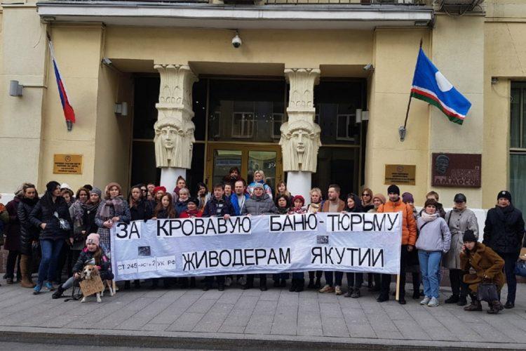 Протесты против убийств животных в Якутии – 10-14.03.2020