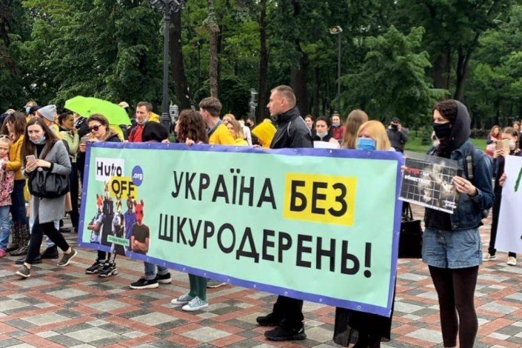 Акция в поддержку законопроекта хутроoff-2360 в Украине – 05.06.2020
