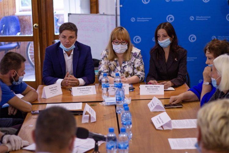 Круглый стол на тему жестокого обращения с животными во Владимире – 20.08.2020